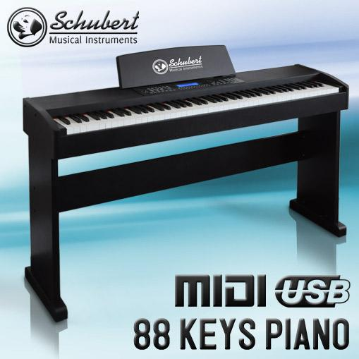DIGITAL-PIANO-E-KLAVIER-KEYBOARD-MIDI-88-TASTEN-USB-LCD