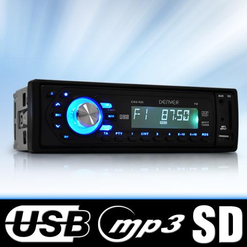 160W-USB-SD-MP3-AUTORADIO-MP3-PLAYER-RDS-TUNER-CAR-HIFI-AUTO-RADIO-LCD-DISPLAY